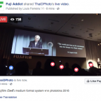 fuji-press-event-live-streaming