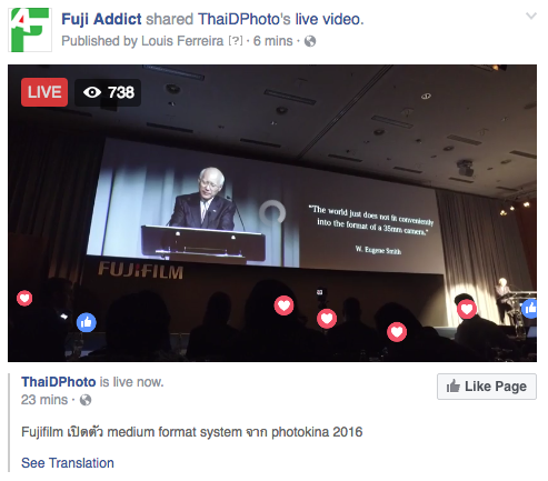 fuji-press-event-live-streaming