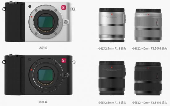 yi-technology-m1-mirrorless-micro-four-thirds-camera-lenses