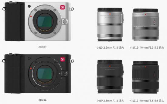 yi-technology-m1-mirrorless-micro-four-thirds-camera-lenses