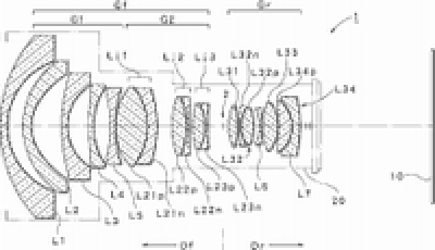 new-nikon-pc-e-19mm-f4d-lens-patent