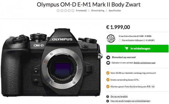olympus-e-m1-mark-ii-camera-price
