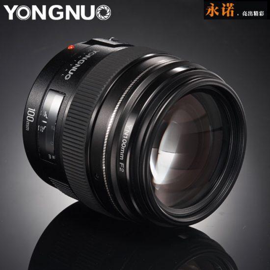 yongnuo-yn-100mm-f2-lens