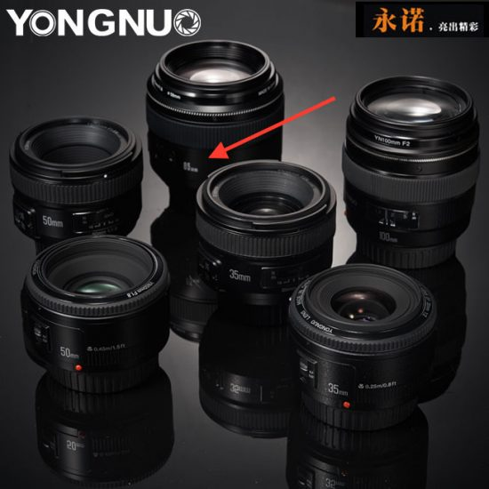 yongnuo-85mm-f1-8-lens-leaked