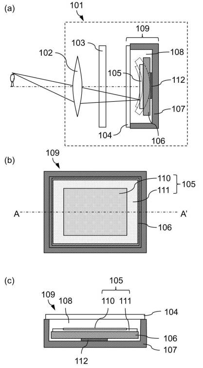 canon-curved-self-bending-sensor-patent1