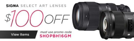 sigma-lens-rebate