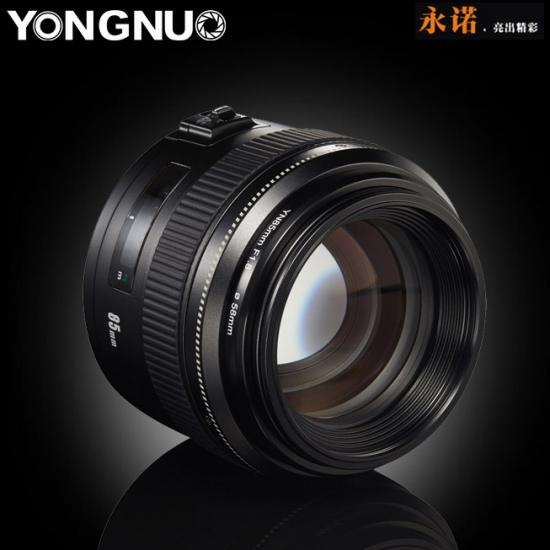 yongnuo-yn-85mm-f1-8-or-f2-lens