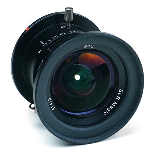 Just announced: SLR Magic 8mm f/4 lens for Micro Four Thirds