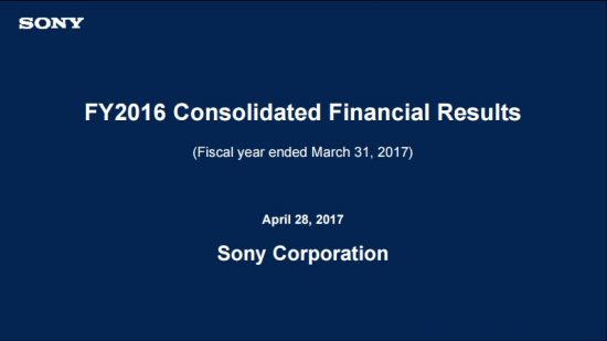 The latest financial reports from Sony: image sensors are the biggest contributor to profit growth