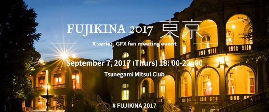 The 2017 Fujikina will take place on September 7, expect new product announcement