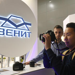 The Russian company Zenit to release a new full-frame