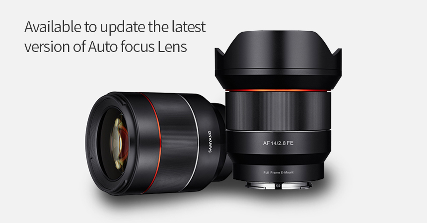 New Samyang Lens Station For Sony E Mount Photo Rumors