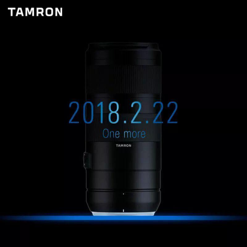 Tamron to announce two new lenses this week | Photo Rumors