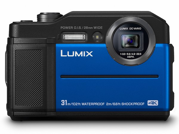 New Panasonic Lumix DC-TS7 water/dust/shock/freeze proof rugged camera with EVF announced