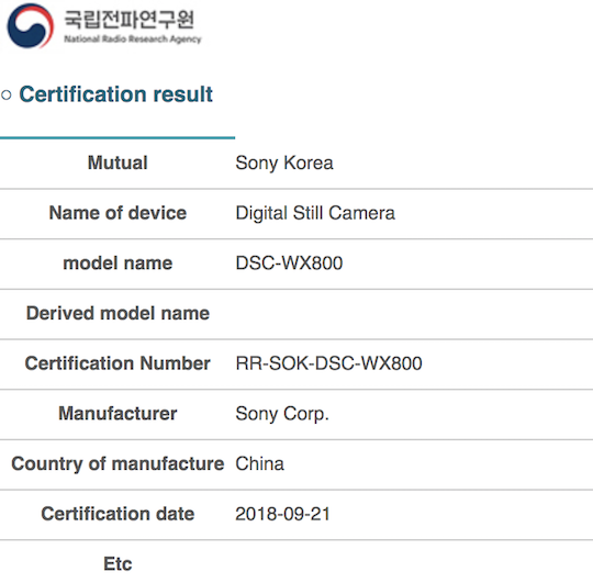 New Sony DSC-WX800 compact camera registered in Korea