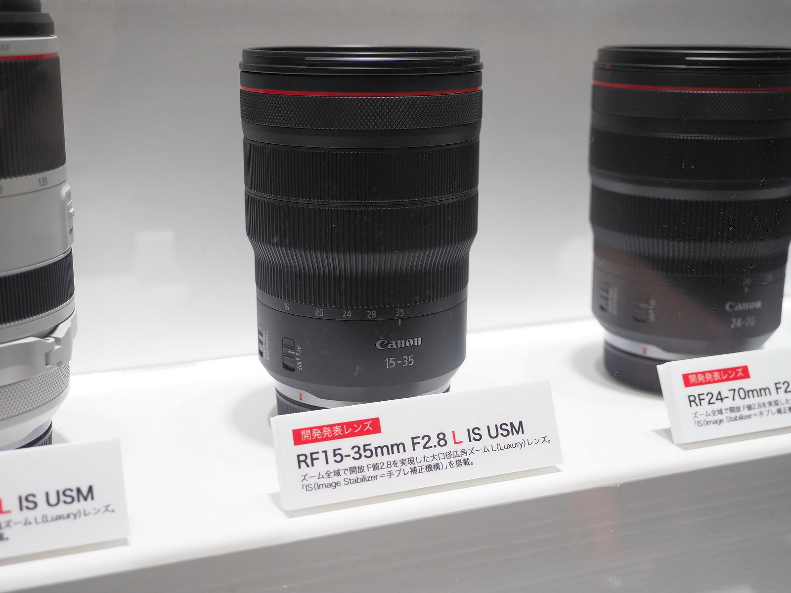 2019 Cp Show Report The New Canon Rf Mirrorless Lenses