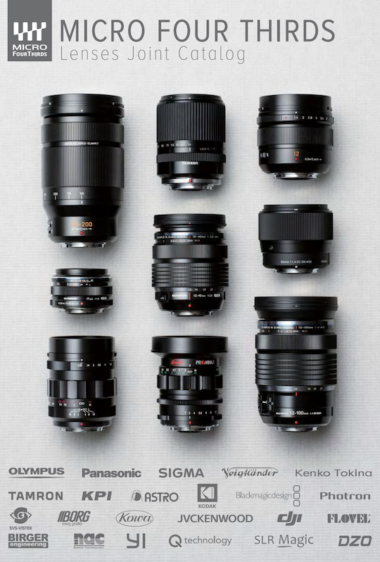 New 2019 Micro Four Thirds lenses joint catalog now available