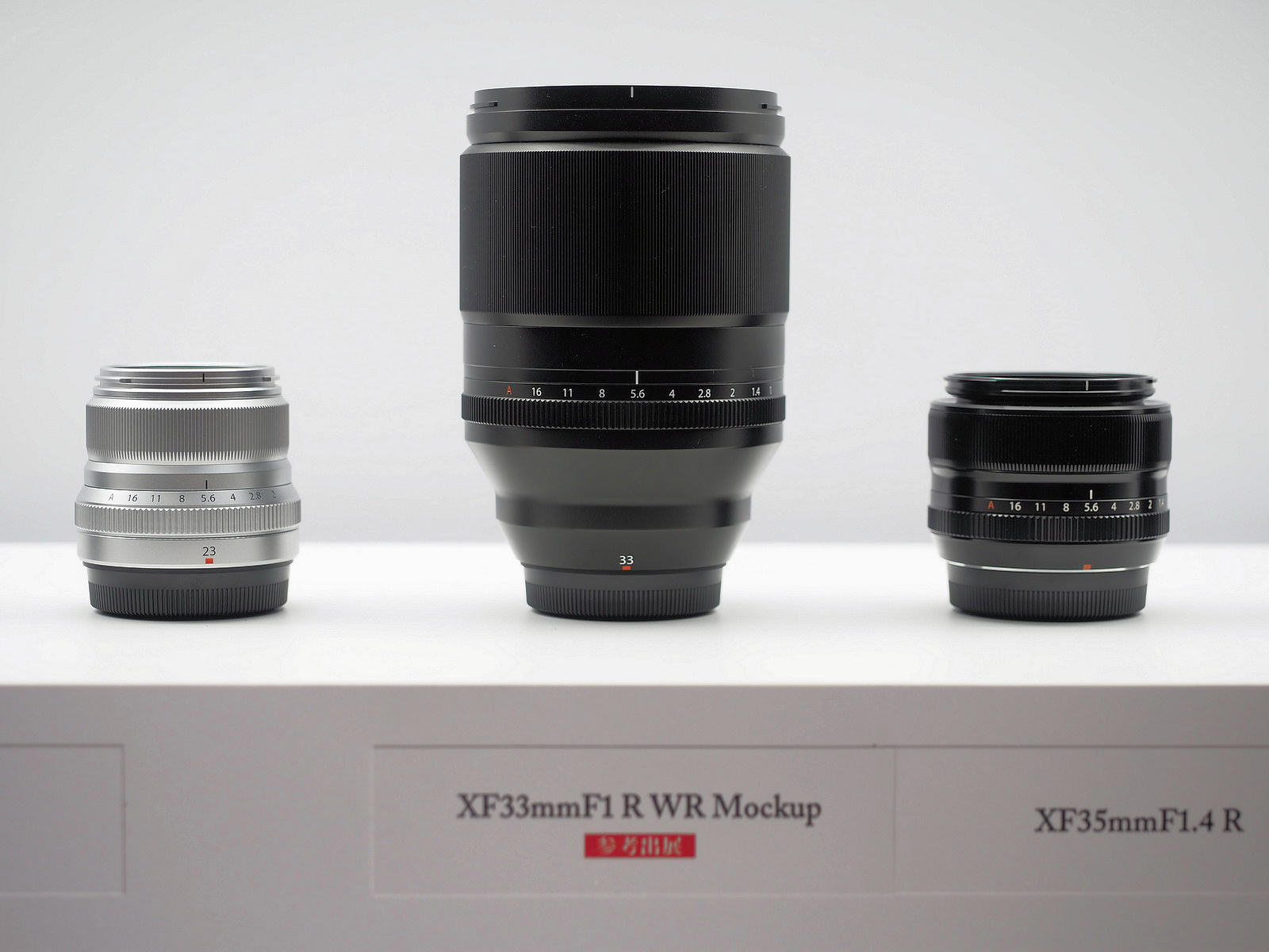 2019 CP+ show report: the Fuji Fujinon XF 33mm f/1 R WR lens is huge