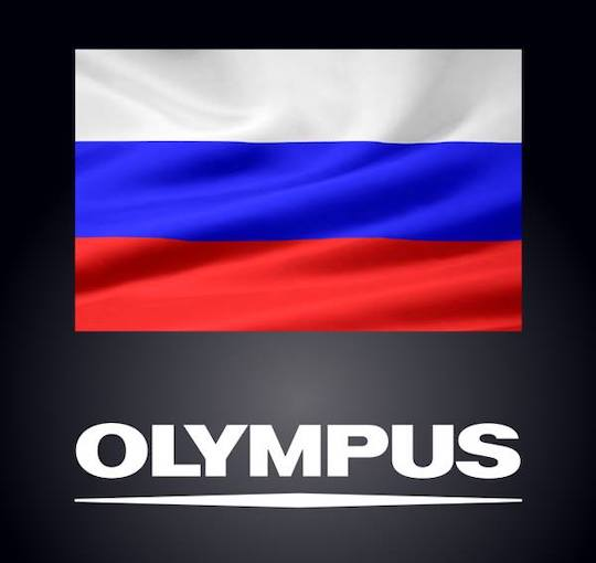 "Olympus Russia claims that rumors about exiting the camera market are ""not true"", confirms that the company is under a major transformation in an effort to continue as a global medical company"