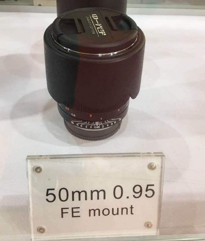New Mitakon Zhongyi Speedmaster 50mm f/0.95 Mark III lens coming in April