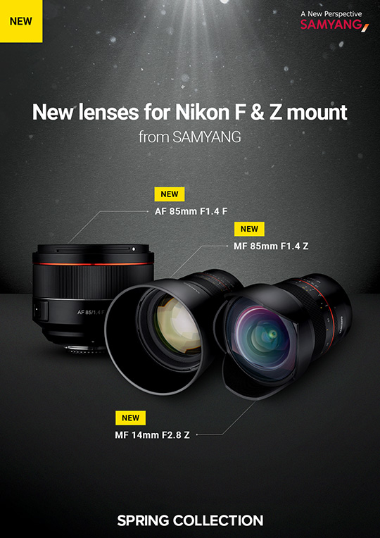 First Samyang Z-mount lenses announced: 14mm f/2.8 and 85mm f/1.4 (plus a new 85mm f/1.4 lens for F-mount)