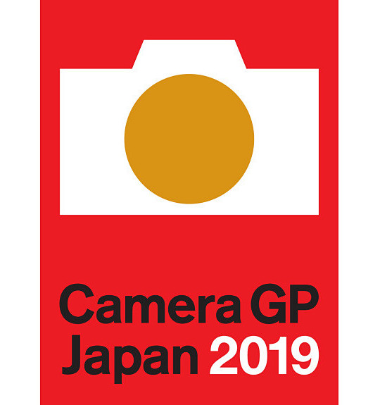The Japanese Camera Grand Prix 2019 awards are out