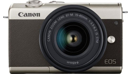 Canon to announce a new EOS M200 limited edition gold kit