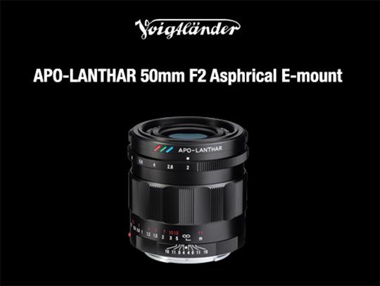 Voigtlander 50mm f/2.0 APO-LANTHAR mirrorless lens for Sony E-Mount additional coverage