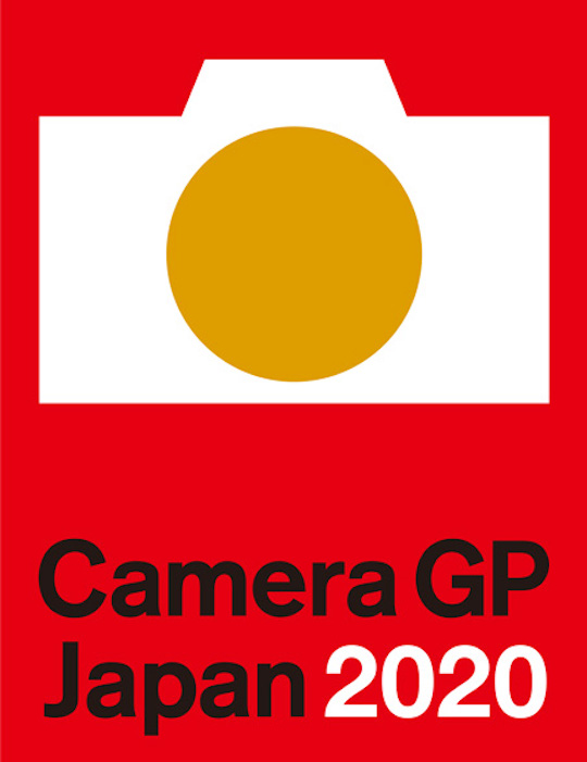 Camera Grand Prix 2020 awards are out (by the Camera Journal Press Club)
