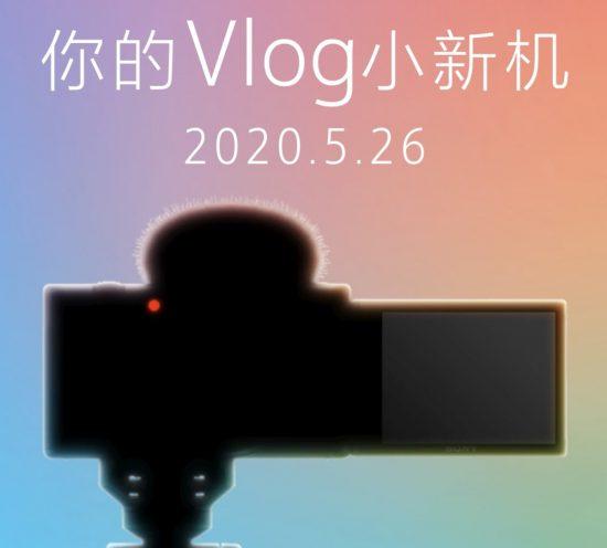 New Sony Vlog camera teaser (Sony ZV1?)