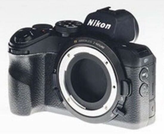 Nikon Z5 mirrorless camera specifications leaked online