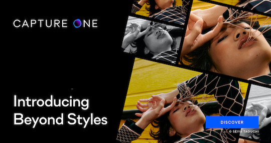 Capture One released new film inspired black & white style packs