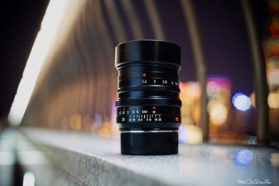 Ending soon: get a free lens adapter when you purchase the new 7Artisans 35mm f/1.4 lens
