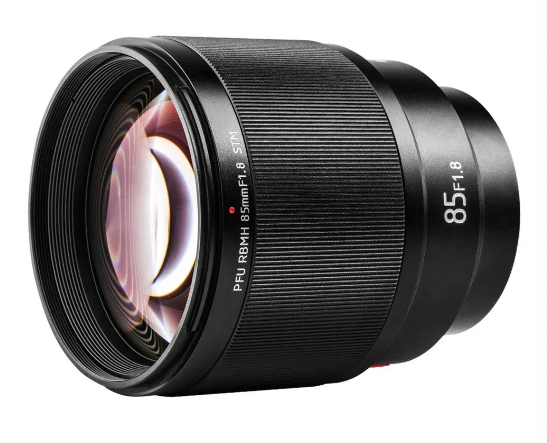 DHL VILTROX 85mm F1.8 II Full-frame Auto Focus Camera Lens