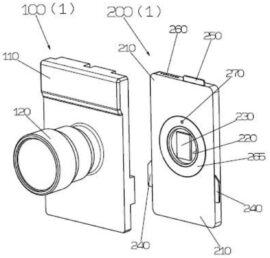 Yongnuo's patent for a new modular mobile mirrorless camera