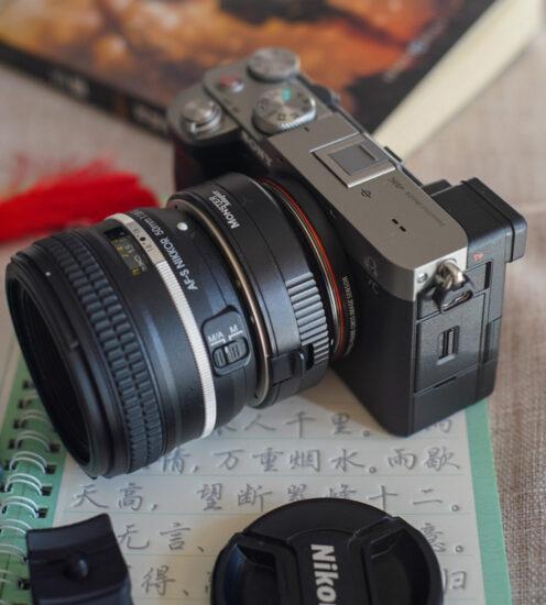 New Monster Adapter LA-FE1 Nikon F-mount to Sony E-mount announced