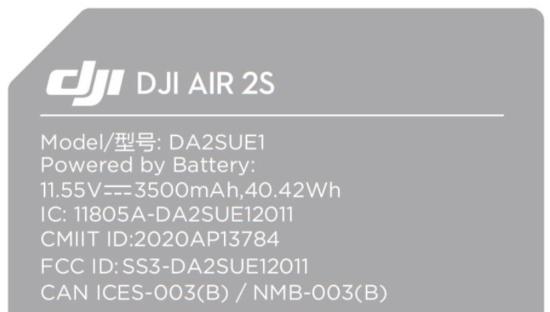 DJI AIR 2S drone coming next
