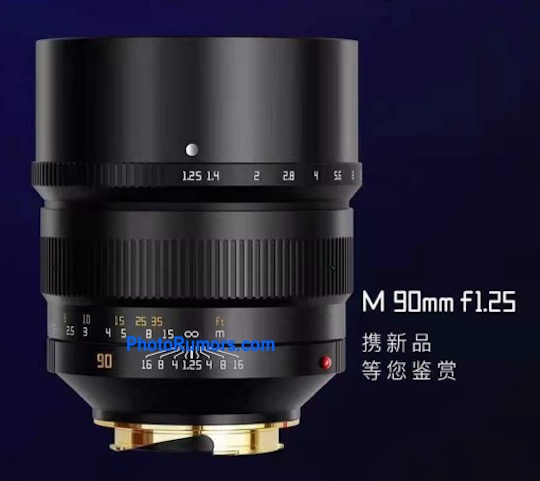 Coming soon: TTartisan 90mm f/1.25 lens for Leica M-mount and new 7artisans lenses