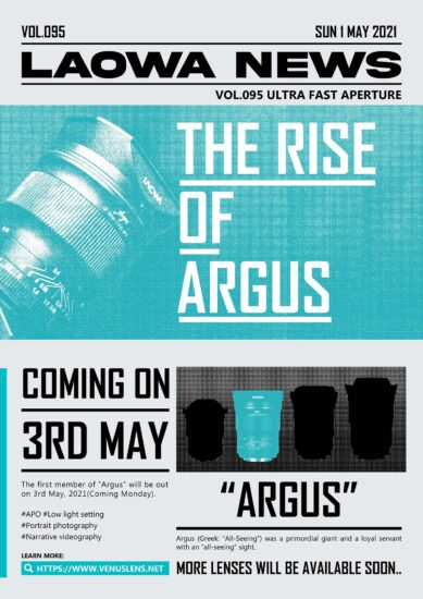 Venus Optics Laowa Argus 33mm f/0.95 APS-C lens to be announced on Monday