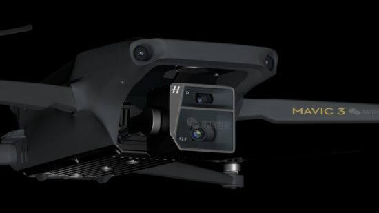 Check out these DJI Mavic 3 drone renders